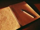 Ведение дневника работы с мышлением