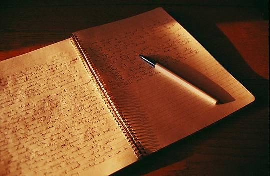 Дневник из зоны АТО