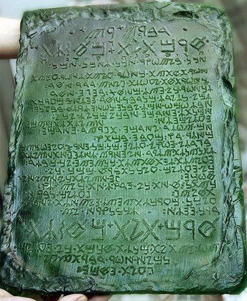 1366178106_smaragdne-tablice-tota